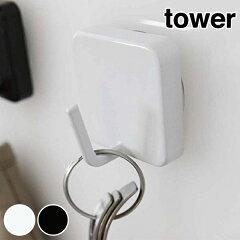 吸盤フック タワー tower