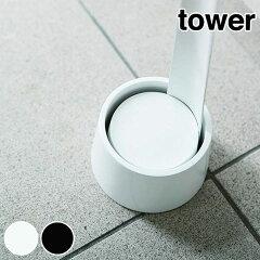 靴べらスタンド タワー tower