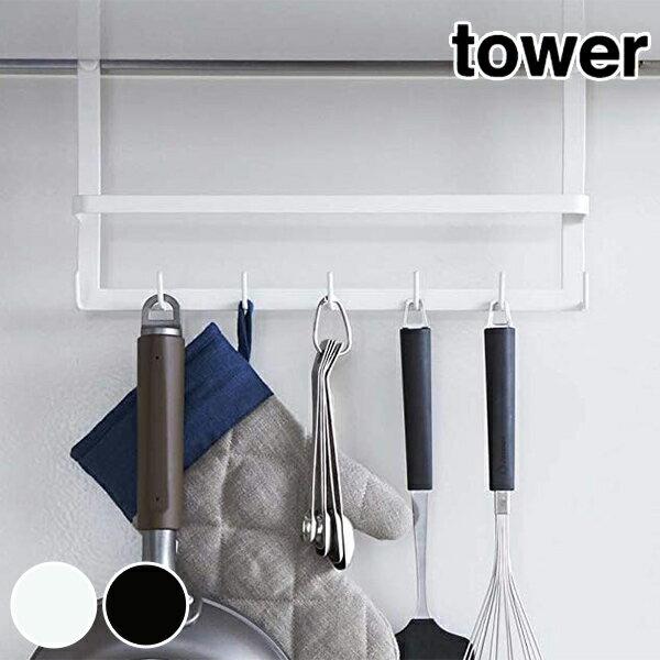 フック レンジフードフック 7連フック タワー tower ( レンジフック レンジハンガー キッチン収納 キッチンツールフック キッチンツールホルダー レンジフードハンガー 壁面収納 引っ掛け 吊り下げ 山崎実業 YAMAZAKI )
