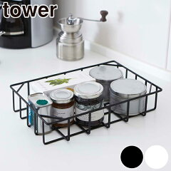 キッチンバスケット S タワー tower
