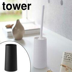 ハンディワイパースタンド タワー tower