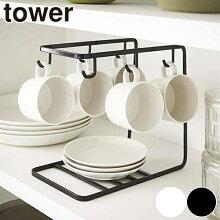 グラススタンド カップ&ソーサーラック タワー tower ディッシュラック スチール製
