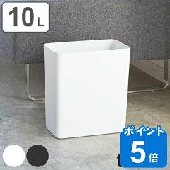 トラッシュカン 角型 タワー tower