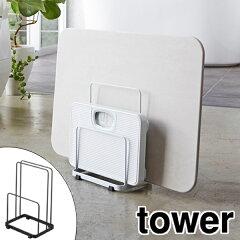 珪藻土バスマット&体重計スタンド タワー tower