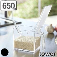 調味料ストッカー L タワー tower