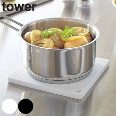 シリコン鍋敷き 角型 tower
