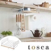 収納ラック 多機能収納 トスカ tosca 戸棚下 フック付き 小物収納 木製