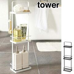 ディスペンサースタンド タワー tower