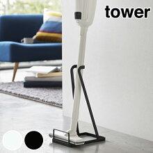 スティック クリーナースタンド タワー tower