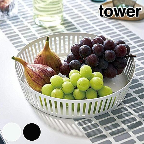 キッチン整理用品, その他  tower