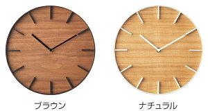 掛け時計 26.5cm RIN リン ウォールクロック ( アナログ 時計 壁掛け時計 インテリア 雑貨 壁掛け おしゃれ 掛時計 とけい クロック 掛け ウォールクロック かけ時計 直径 山崎実業 山実 )