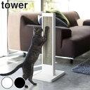 猫 爪とぎケース 縦置き スタンドタイプ tower ( ネコ ねこ 猫用品 爪とぎ ケース スタンド つめとぎ ...