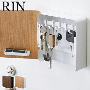 キーフック マグネット 玄関 2段 木製 RIN ( 鍵掛け 鍵収納 鍵置き 扉 戸 玄関収納 置き場所 収納 はんこ ハンコ ホルダー ウッド )