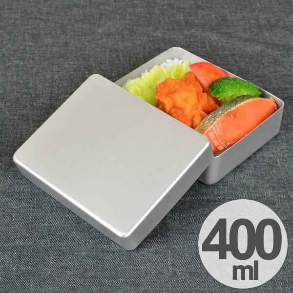 お弁当箱 アルミ製 角型 仕切り付き 400ml 日本製