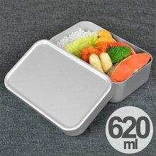 お弁当箱 アルミ製 深型 S 620ml 日本製