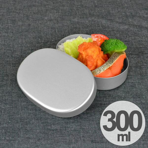 お弁当箱 アルミ製 小判型 S 300ml 日本製