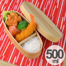 お弁当箱 わっぱ弁当 スリム 一段 500ml 仕切り付き 木製