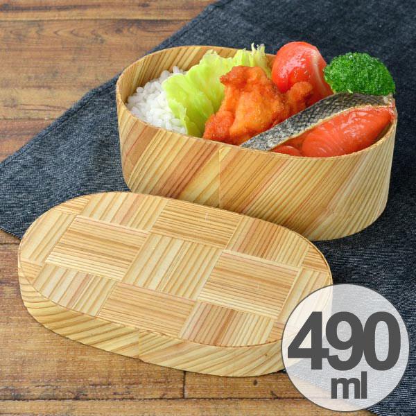 お弁当箱 わっぱ弁当 日本製 網代 小判 一段 490ml