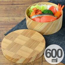 お弁当箱 わっぱ弁当 日本製 網代 丸型 一段 490ml