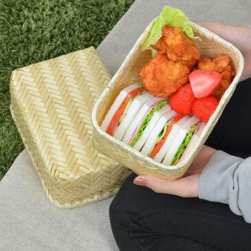 お弁当箱 バンブーボックス 竹製 竹かご Naturalist ( サンドイッチケース 和風弁当箱 ランチボックス あじろ おにぎりケース 和風 )