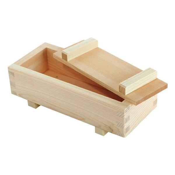 寿司 型 押寿司器 (大) ひのき 日本製 ( 押し寿司 寿司器 寿司型 押し寿司器 木製 木型 型枠 すし 箱寿司 はこ寿司 箱寿司器 はこ寿司器 箱寿司型 はこ寿司型 )
