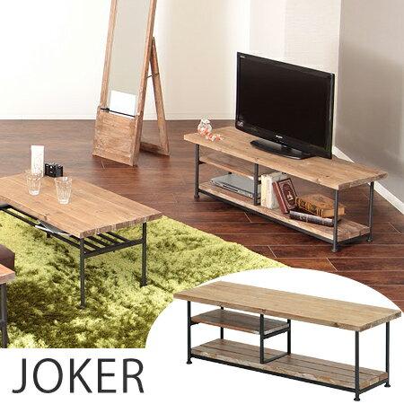 TV台/TVボード 柔らかく優しい印象 インテリア グレース幅115cmテレビ台