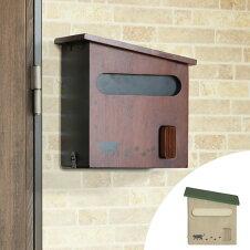 郵便ポスト 壁付け Torta トルタ 猫 壁掛けポスト 完成品