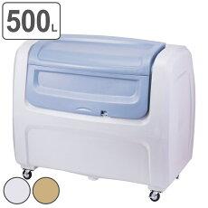 ごみ集積 ダストボックスDX #500