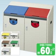 屋内用リサイクルボックス RB-K500-TWP 2連型