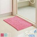 バスマット SUSU(スウスウ・吸う吸う) ぷくぷく 40×60cm  ( マイクロファイバー 吸水 速乾 風呂マット 足拭きマット )