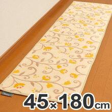 キッチンマット 180 45×180cm 洗える 滑り止め インテリアマット HAZIC プラント ベージュ