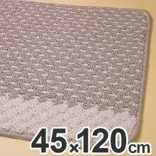 キッチンマット 120 45×120cm 洗える 滑り止め インテリアマット ふっくら仕立て らく足生活 エフィカス