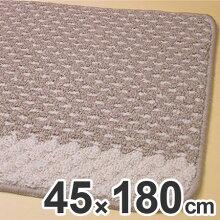 キッチンマット 180 45×180cm 洗える 滑り止め インテリアマット ふっくら仕立て らく足生活 エフィカス 45×180cm