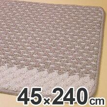 キッチンマット 240 45×240cm 洗える 滑り止め インテリアマット ふっくら仕立て らく足生活 エフィカス