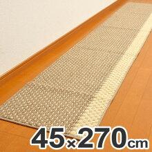 キッチンマット 270 45×270cm 洗える 滑り止め インテリアマット ふっくら仕立て らく足生活 エフィカス