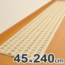 キッチンマット 240 45×240cm 洗える 滑り止め インテリアマット ふっくら仕立て らく足生活 カラード