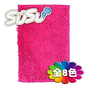 【ポイント最大6倍】マイクロファイバー 風呂マットスーパードライバスマット SUSU(スウスウ...