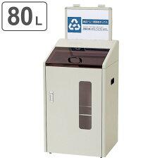 分別回収ボックス SGR-60