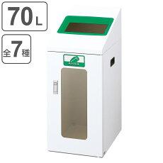 リサイクルボックス TIS-50