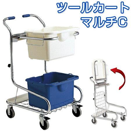 清掃用カート 小型 プロテック ツールカートマルチC  (業務用 カート 台車 運搬 収納 掃除用具 ):リビングート