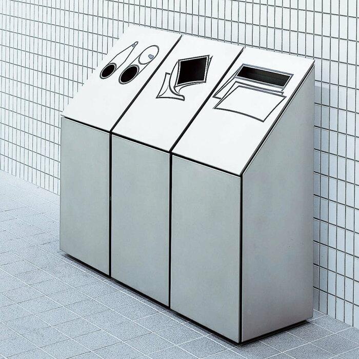 ゴミ箱 ダストボックス分別 NK-4245 3連 送料無料