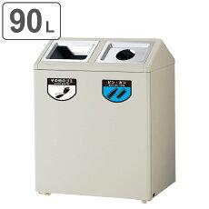 リサイクルボックス SGK-6345 単体2分別