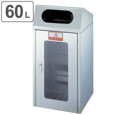 ゴミ箱 リサイクルボックス CS-1ST 1面窓付き