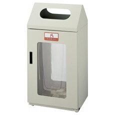ゴミ箱 リサイクルボックス G-1 2面窓付き