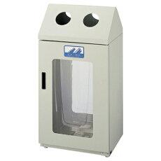 リサイクルボックス G-2 2面窓付き