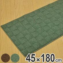 キッチンマット 180 45×180cm 洗える 滑り止め インテリアマット ピタッピ 石畳
