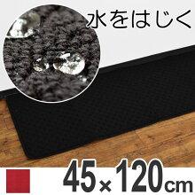 キッチンマット 120 45×120cm 洗える 滑り止め インテリアマット プロテクト