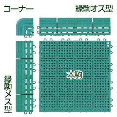 水切りマットロイヤルソフト(本駒)