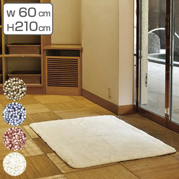 バスマット業務用 吸水カットパイル ノンスリップ抗菌仕様 60×210 ( 足拭き 風呂マット 送料無料 )