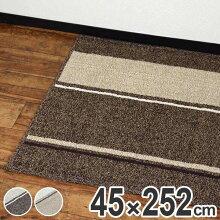 キッチンマット 252 45×252cm 洗える 滑り止め インテリアマット イーズ
